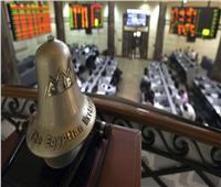 البورصة المصرية تختتم التعاملات اليوم بتراجع للمؤشرات