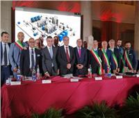 مصر تفتتح مؤتمر معرض «القاهرة – نابولي» للتجارة بحضور ٣٠٠ شركة ايطالية