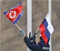 الخارجية الروسية تستدعي القائم بأعمال سفير كوريا الشمالية في موسكو