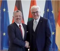 العاهل الأردني يبحث مع الرئيس الألماني سبل توسيع التعاون بين البلدين