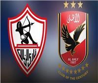 عاجل| خطوط سير جماهير مباراة السوبر إلى برج العرب
