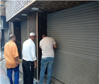 رئيس حي باب الشعرية يقود حملة مكبرة لإزالة الإشغالات