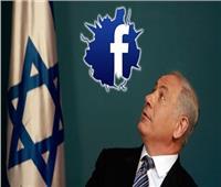 انتخابات إسرائيل| فيسبوك يغلق لفترة وجيزة برنامج «شات بوت» لنتنياهو