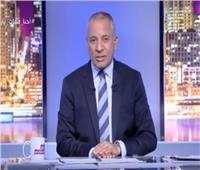 فيديو| أحمد موسى يطالب بالتفاعل مع هاشتاج «احنا معاك ياريس»