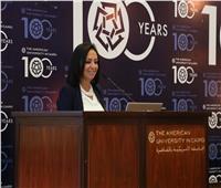 مايا مرسي تؤكد علىأهمية الإصلاح التشريعي لضمان حقوق السيدات