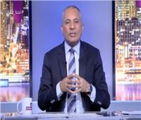 فيديو| أحمد موسى: «إثيوبيا تماطل في الالتزام باتفاق السد.. والماء أمن قومي لمصر»