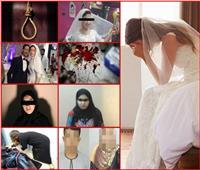 جرائم الأزواجفي«شهر العسل».. أولها «حلاوة» وأخرها «مُر»