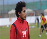 الجونة يتعاقد مع أحمد حمدي قادمًا من الأهلي