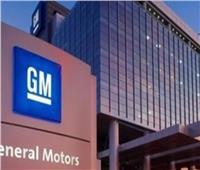 استئناف المحادثات لوقف إضراب عمال «جنرال موتورز»