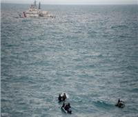 اليابان: انقلاب قارب الصيد قبالة «هوكايدو» وعمليات بحث عن أفراد طاقمه