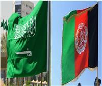السعودية تستنكر التفجيرات الإرهابية الأخيرة في أفغانستان