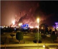 السعودية: 18 طائرة مسيرة استخدمت بهجوم أرامكو.. وقادرون على الدفاع عن أنفسنا