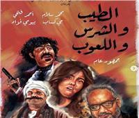 2 أكتوبر موعد طرح فيلم «الطيب والشرس واللعوب» بدور العرض
