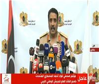 الجيش الليبي: كبدنا «الغزاة الأتراك» خسائر فادحة