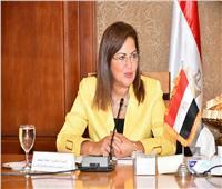 وزيرة التخطيط تبحث سبل التعاون مع الصندوق الدولي للتنمية الزراعية