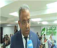 فيديو| وزير الاتصالات يفتتح مركز البريد المصري بمطار القاهرة الدولي