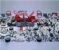 أسعار قطع غيار السيارات الصيني والتايواني الجديدة بالأسواق اليوم ١٩سبتمبر
