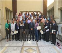 التنمية المحلية: انتهاء برنامج تدريب العاملين بوحدات حقوق الانسان