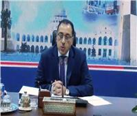 فيديو| فعاليات اجتماع مجلس المحافظين في بورسعيد برئاسة مدبولي