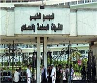 خبراء في علاج العمود الفقري وجراحات الأذن الدقيقةبمستشفى المعادي العسكري