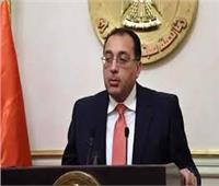 رئيس الوزراء يوجه بتيسير إجراءات تتفيذ قانون التصالح في مخالفات البناء