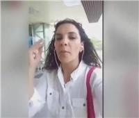 فيديو| صاحبة فيديو «إسقاط مصر» الأميرة إسماعيل تعتذر للرئيس السيسيوالجيش المصري