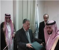 توقيع مذكرة تعاون بين مجلس الوحدة الاقتصادية والشركة السعودية للتقنية