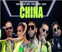أخبار الترند  بعد «ديس باسيتو» «يانكي» يعود بأغنية «الصين»