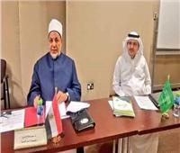 «البحوث الإسلامية» تشارك في فعاليات تعزيز الحوار والتماسك المجتمعي بالكويت
