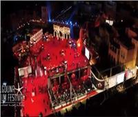 بث مباشر.. مهرجان الجونة السينمائي الدولي
