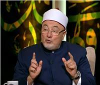 فيديو| خالد الجندي: التنظيمات الإرهابية هدفها هدم مفهوم الدولة