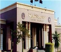 أكاديمية الشرطة تنظم الملتقى الأول للتعليم في المؤسسات الأمنية