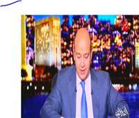 عمرو أديب: الإخوان يتنفسون كذبا.. و«تويتر» أغلق الحسابات المزيفة