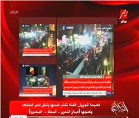 عمرو أديب يكشف أكاذيب قناة الجزيرة حول المظاهرات