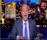 فيديو| عمرو أديب يكشف عن «جروب» سري للإخوان يدار من قناتي الشرق ومكملين