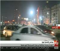 شاهد| بث مباشر من ميدان التحرير
