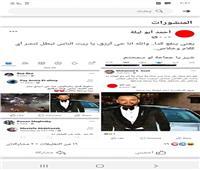 شاب سكندري يفضح كذب الإخوان.. أعلنوا مقتله فرد عليهم عبر «فيسبوك»
