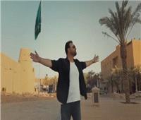فيديو| عاصي الحلاني يحتفل بـ«اليوم الوطني السعودي»