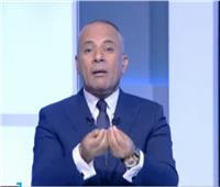 فيديو| أحمد موسى: مصر تعرضت لحرب إعلامية من 10 قنوات و40 برنامجا