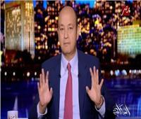 عمرو أديب: «الإخوان عاوزين يجيبوا مصر الأرض»