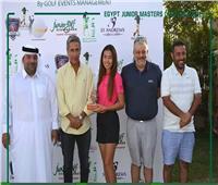تتويج باجي وشارلوت بلقب الجولة الأولى لبطولة ماسترز مصر لناشئي الجولف