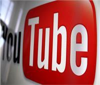 أخبار الترند| تعرف على أعلى 10 فيديوهات مشاهدة |يوتيوب العالم