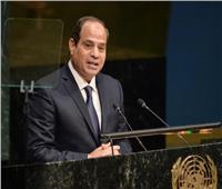 السيسي في نيويورك| أول رئيس يشارك في 6 اجتماعات متتالية للجمعية العامة للأمم المتحدة