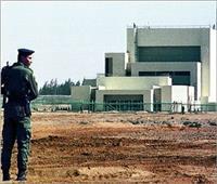 تعرف على أول مفاعل نووي بمصر
