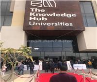 «عبدالغفار» يفتتح جامعات المعرفة الدولية وفرع «كوفنتري» بالعاصمة الإدارية
