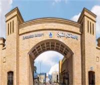 طلاب جامعة كفر الشيخ يبدأون عامهم الدراسى بتحية العلم