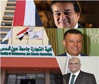 تغيير مسمى تجارة عين شمس إلى Faculty Of Business