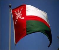 سلطنة عمان تحافظ على الصدارة العالمية في «الخلو من الإرهاب»