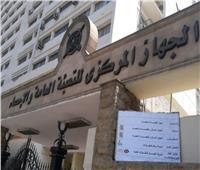 الإحصاء: 8% ارتفاعاً في قيمة التبادل التجاري بين مصر وأمريكا