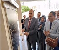 مدير تعليم القاهرة يفتتح المبني الملحق بمدرسة الهلال الأحمر بالبساتين